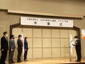 2020年12月定例会_卒業式1